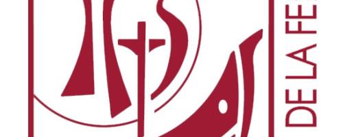I V. El Año de la Fe 2012-2013 (La puerta de la Fe)